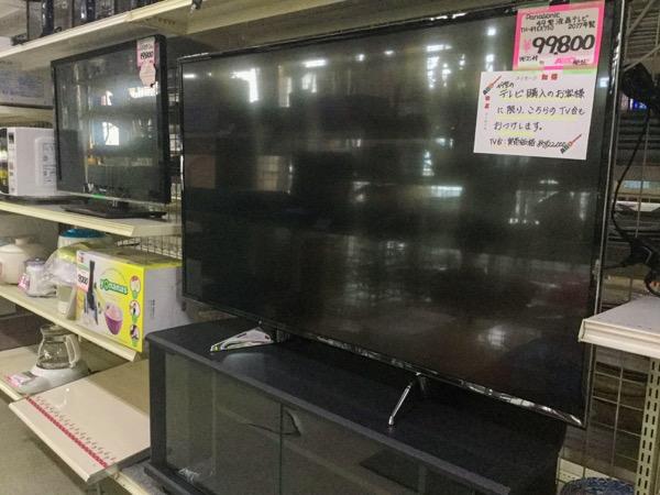 Panasonic 49型液晶テレビ(2017年製)